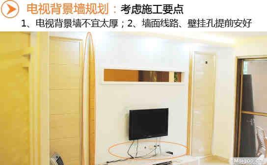 客厅电视背景墙效果图 打造靓丽客厅电视墙
