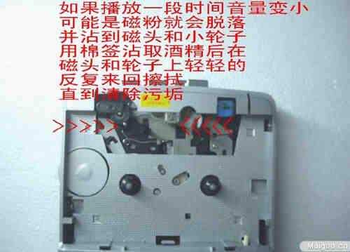 复读机日常故障修理和保养方法